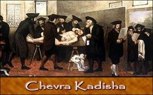 chevra_kadisha1