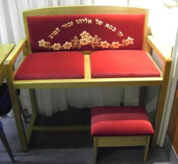 chair_of_elijah